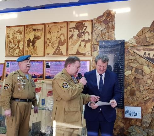 Музей памяти воинов-интернационалистов в Челябинске стал городским