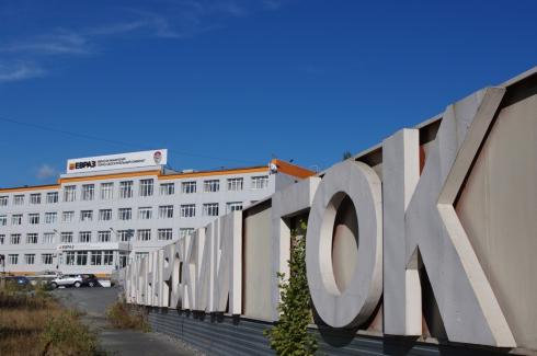 Качканарский ГОК наградили за успехи в охране труда и культуре производства