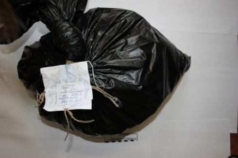 Перед судом предстанут двое свердловчан, у которых нашли 33,5 кг «синтетики»