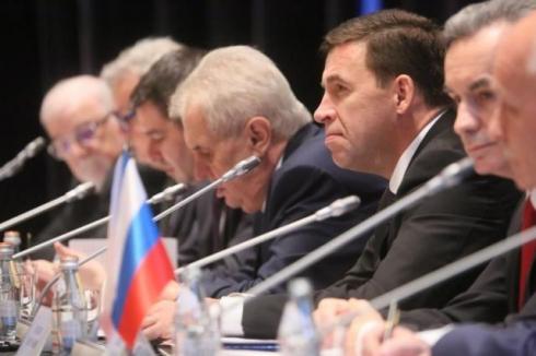 Президент Чехии поддержал заявку Екатеринбурга на ЭКСПО-2025