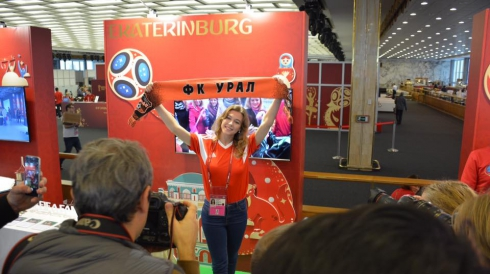 Сергей Карякин и Ирина Зильбер представили Екатеринбург на презентации городов — организаторов ЧМ-2018