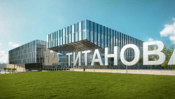 Свердловская область закупит акции «Титановой долины» на130 млн руб.