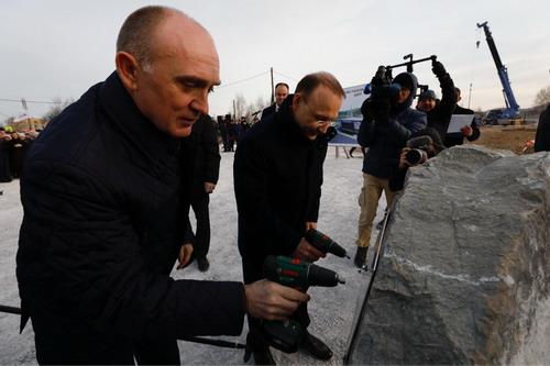 Губернатор и РМК заложили в Карабаше новый ТРЦ