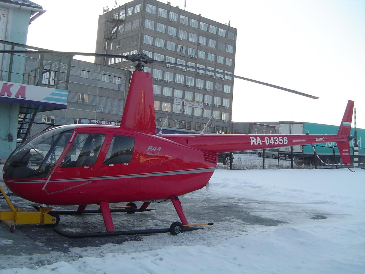 Ууральского завода задолги арестовали вертолет