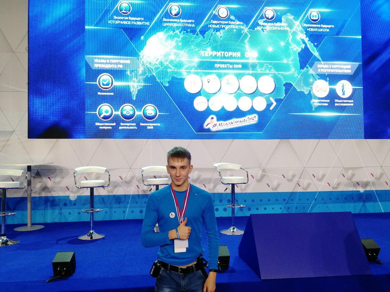 Свердловский ученик презентует в столице России идею использования биогаза