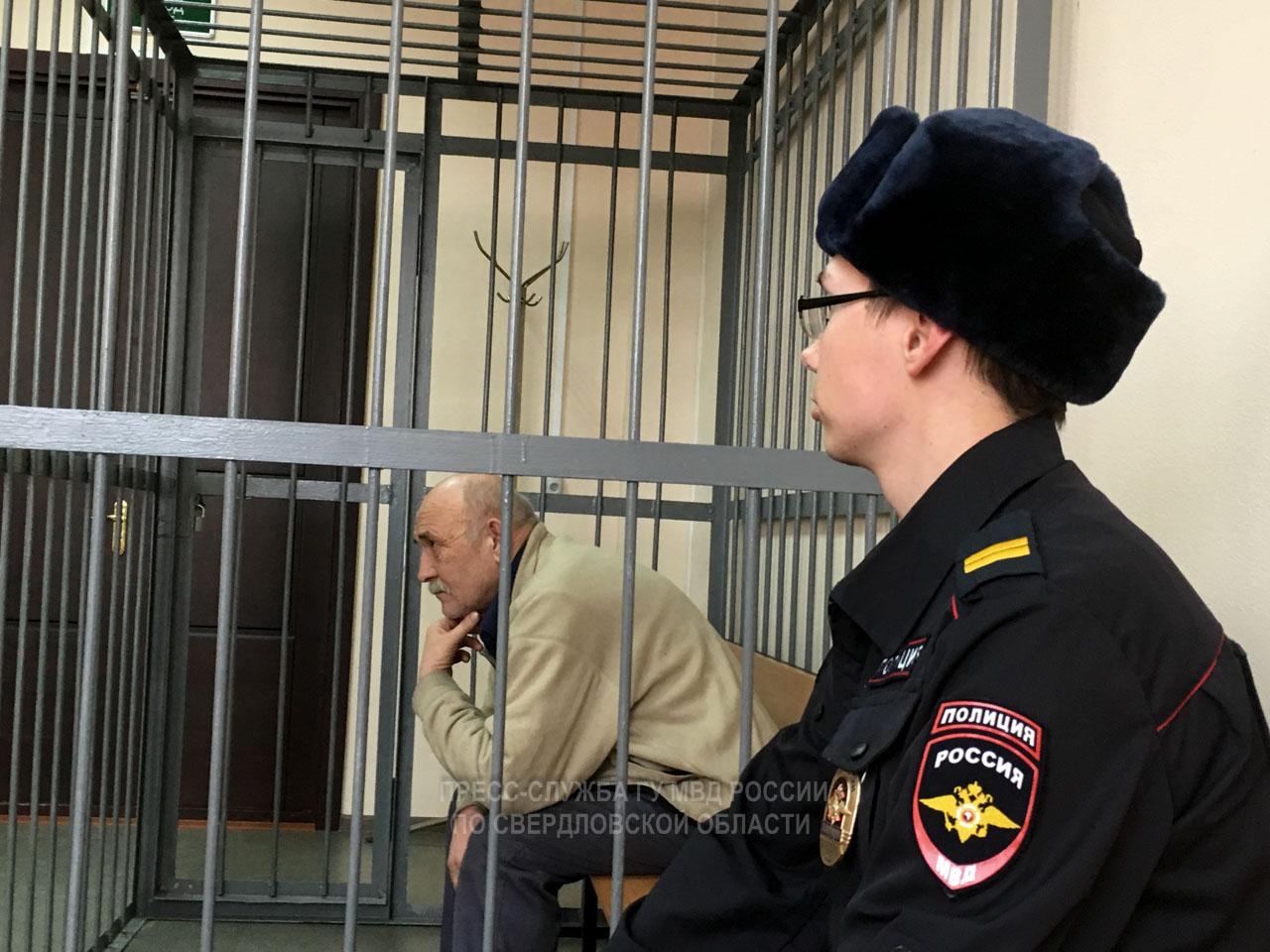 ВЕкатеринбурге застройщик осужден зааферу на149 млн