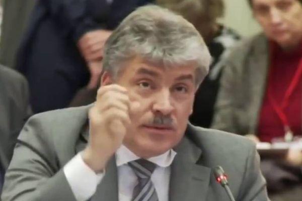 Кандидат впрезиденты отКПРФ назвал однопартийцев «господами»