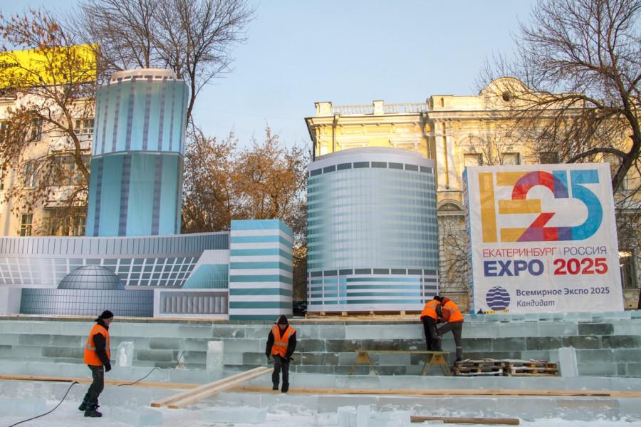 Ледовый городок откроют «мисс Екатеринбург» иЮрий Куклачев