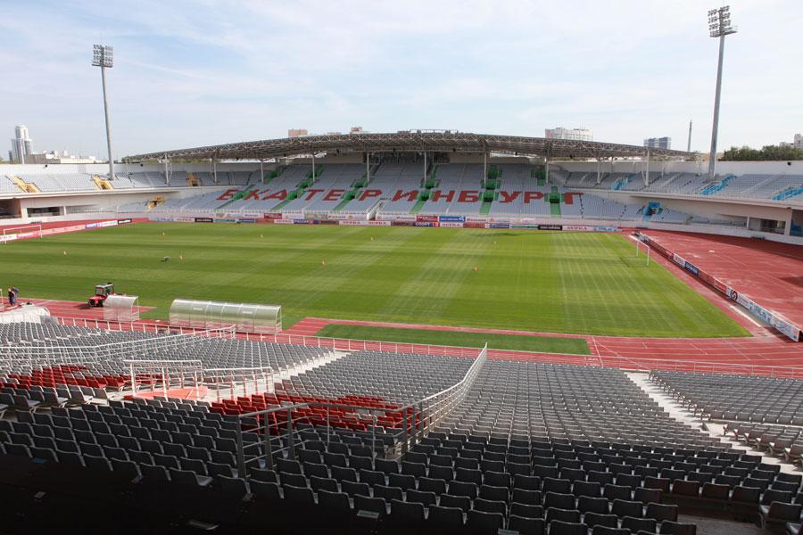 «Урал» сыграет первый матч нареконструированном стадионе 1апреля