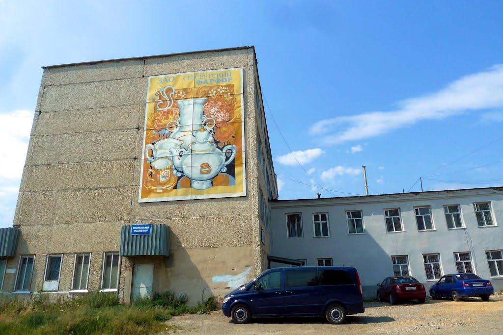 «Фарфор Сысерти» выпустил пивные кружки специально для фанатовХК «Автомобилист»