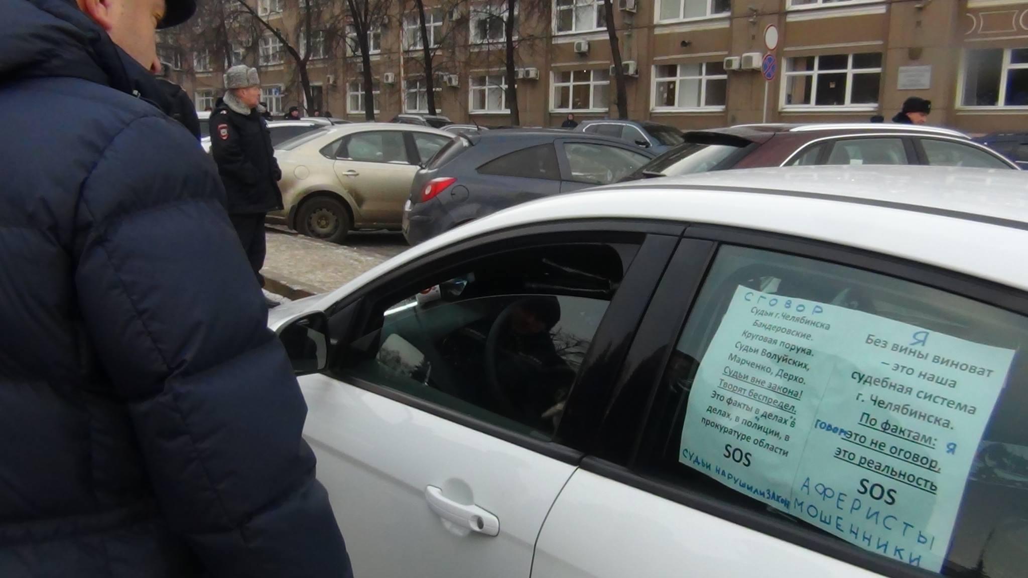 Мужчина грозил подорвать себя рядом созданием Челябинской городской думы