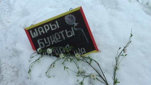 На улице Готвальда ликвидировали незаконный цветочный павильон