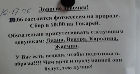 Екатеринбуржца осудили за организацию проституции в массажном салоне