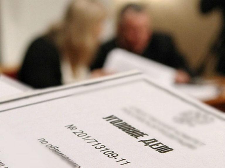Экс-начальник екатеринбургской компании задолжал своим работникам три млн.