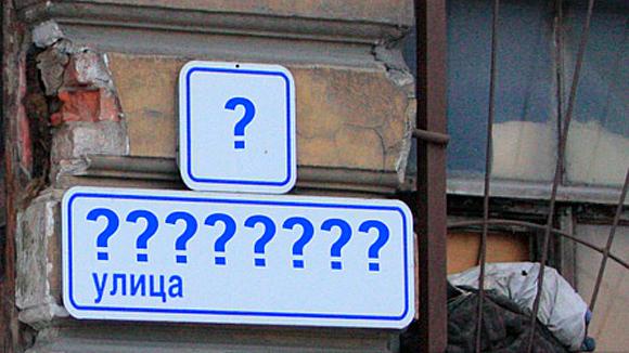 «Нужен мораторий»: КПРФ выступила против переименования центральной улицы вЕкатеринбурге