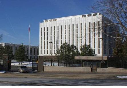 ВВашингтоне площадь упосольства Российской Федерации назовут вчесть Немцова