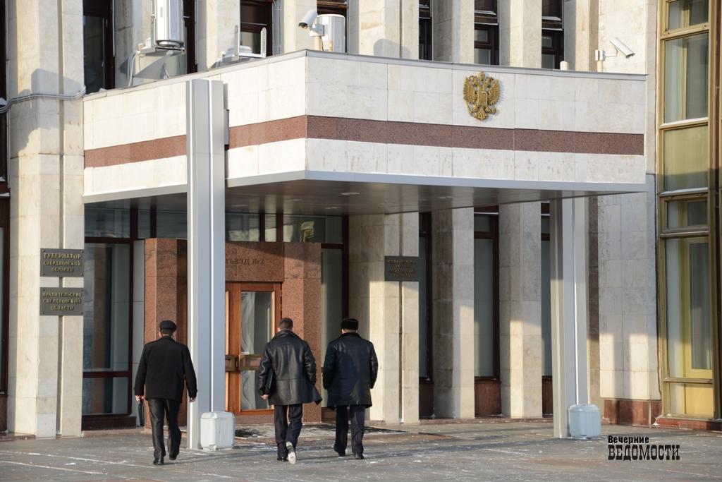 Проректор УрФУ ушел наработу всвердловское руководство