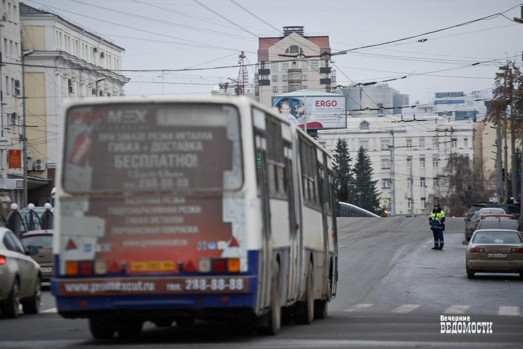 ВЕкатеринбурге 42 остановки городского автомобильного транспорта перенесут надругое место