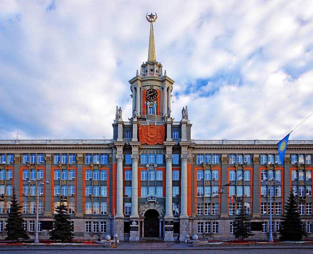 Свердловское УФАС подало иск вотношении руководителя администрации Екатеринбурга Александра Якоба