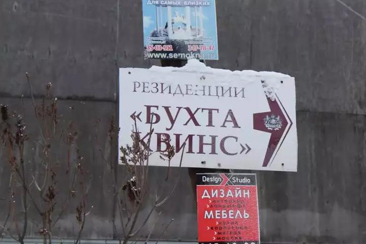 На «главного врага» Александра Новикова завели уголовное дело. «Новый год начался неплохо»