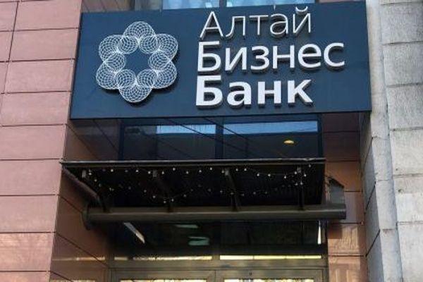 АлтайБизнес-Банк остался без лицензии— 1-ый пошел