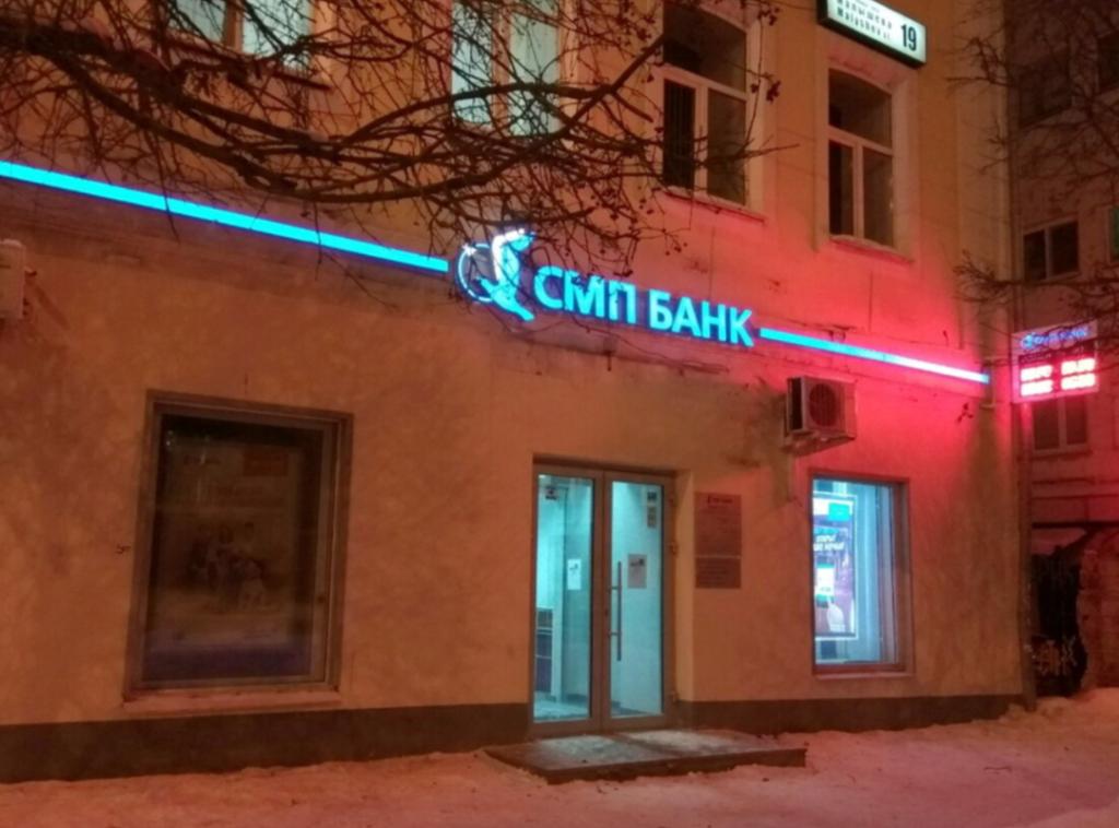 Вцентре Екатеринбурге совершено нападение набанк