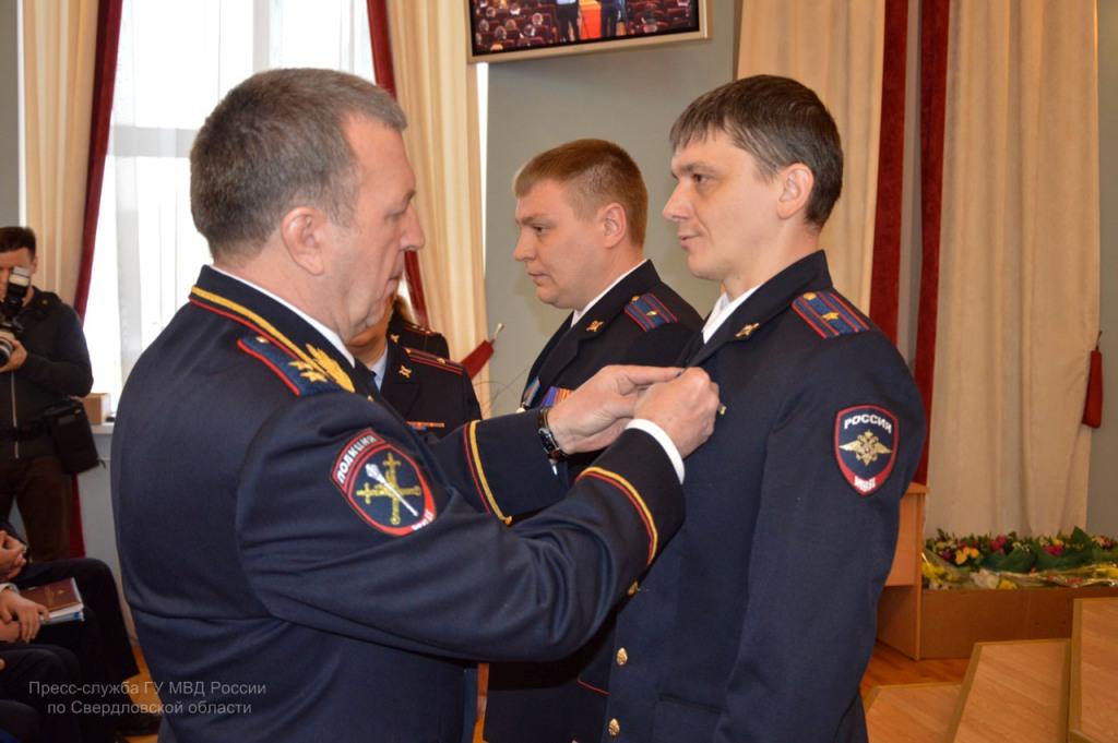 Секретарь свердловской милиции награжден за хорошую службу