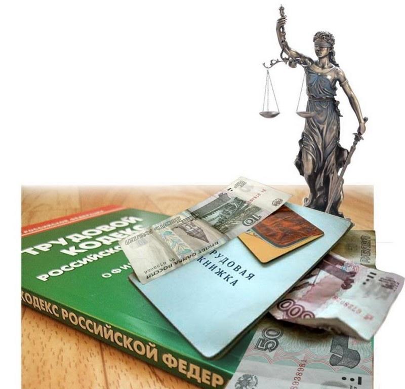 Работники режевского «Водоканала» получили заработной платы через суд