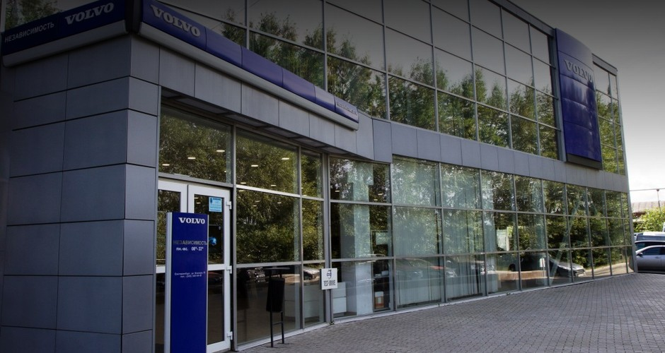 Сберегательный банк задолг в800 млн. руб. банкротит представителя «Вольво» вЕкатеринбурге