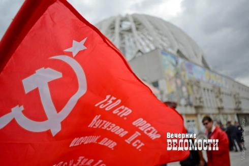 Свердловскую элиту дезинформировали Путиным