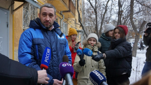 В Екатеринбурге нашли адскую квартиру