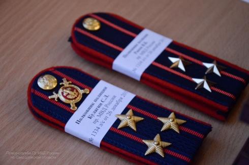 НаСреднем Урале наградили 55 полицейских по результатам работы в 2017