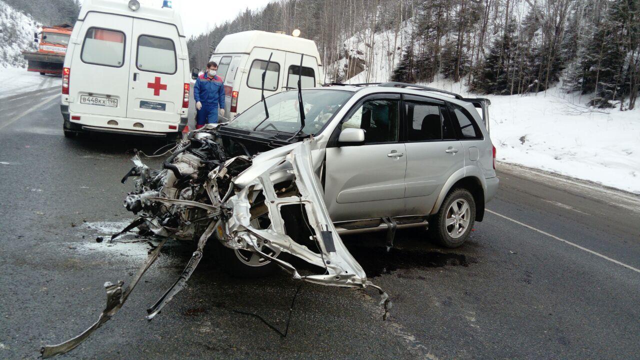 Натрассе Пермь-Екатеринбург 4 человека пострадали в трагедии