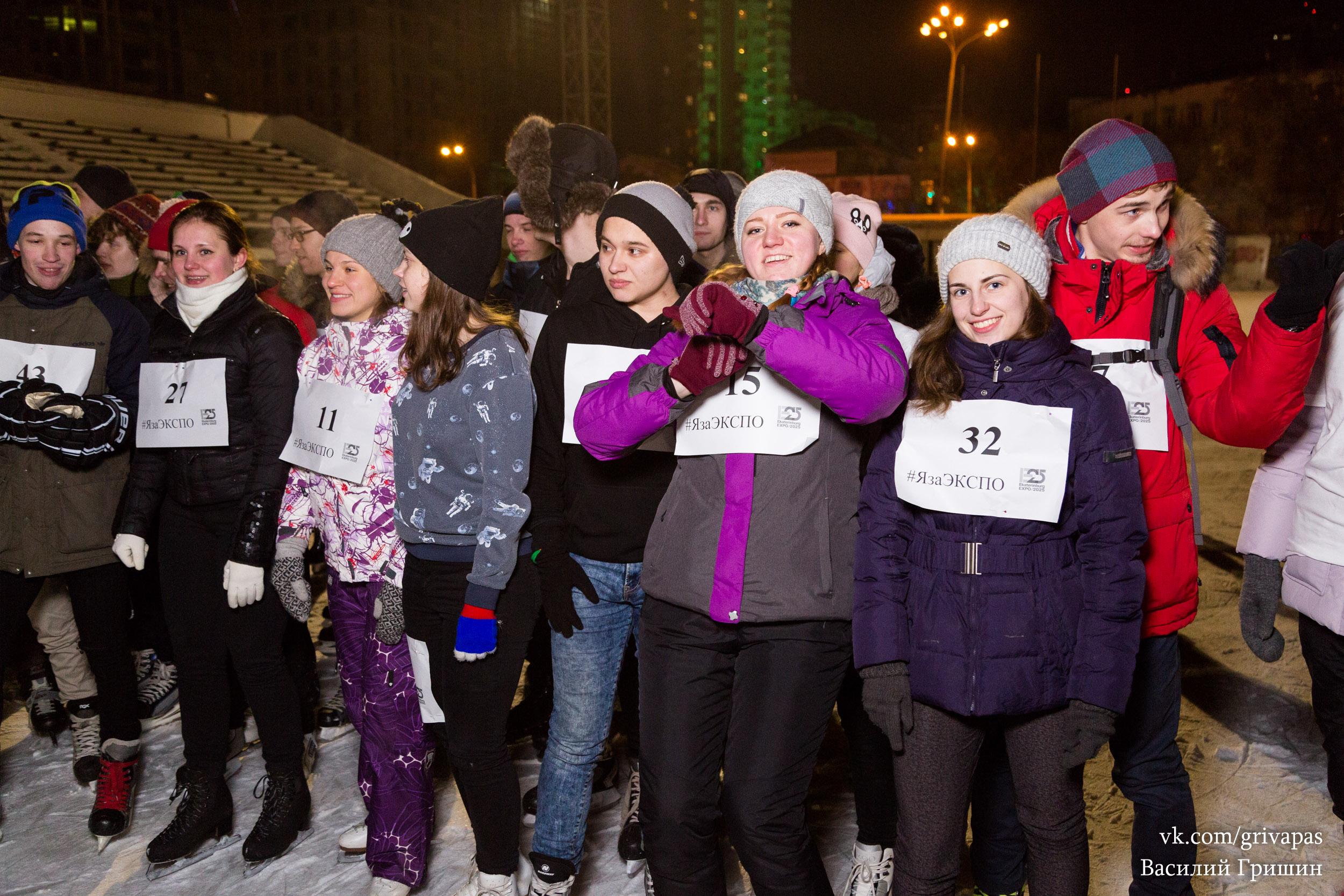 800 екатеринбуржцев пришли на ледовую ЭКСПО-вечеринку