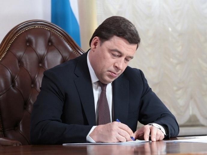 Куйвашев вСочи подпишет соглашение с«Ростелекомом» и«Почта Банком»