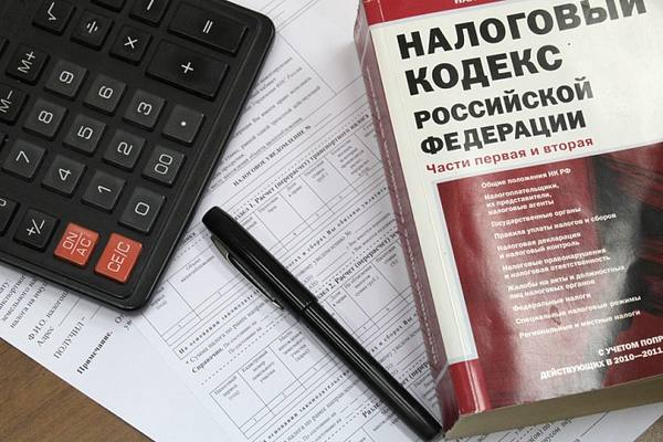 Поступление налогов вконсолидированный бюджет Подмосковья в 2017-ом возросло на11%