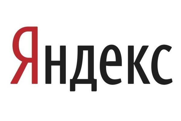 Компания Яндекс запустила свой сервис каршеринга в Москве и Московской области