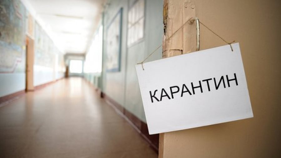 ВКургане одна гимназия ушла накарантин 26.02.2018 09:54