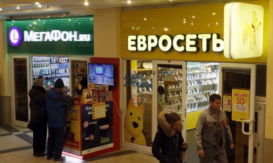 Мегафон стал собственником 100% «Евросети»