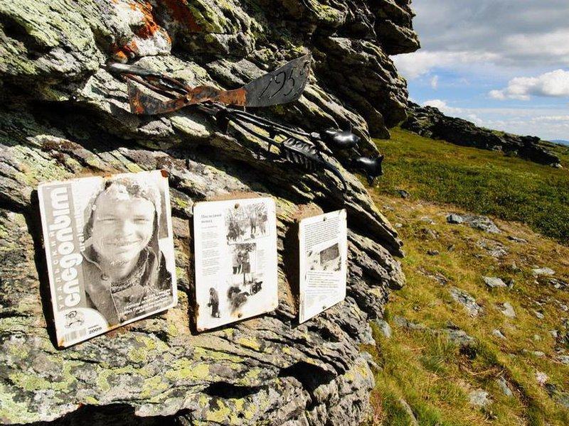Напечально известном перевале Дятлова бесследно пропал очередной турист