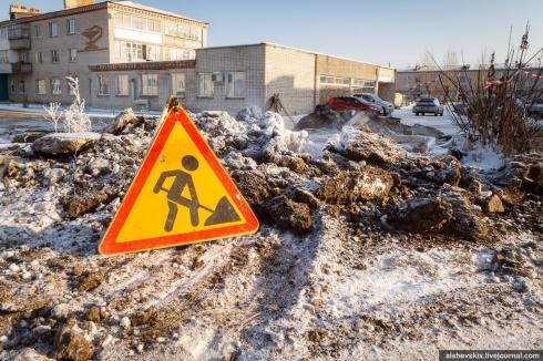 В ситуацию с замерзающим уральским поселком вмешался депутат Госдумы