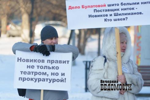 Пайщики кооператива «Бухта Квинс» пригрозили бессрочной голодовкой