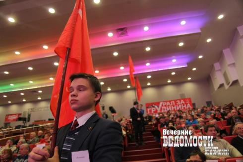 Бывшие коммунисты взялись за чистоту