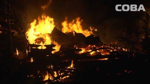 Ночью произошел крупный пожар в коллективном саду «Солнечный». Два дома сгорело