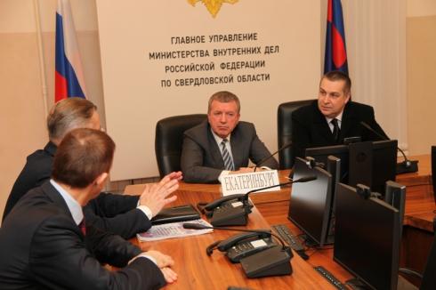 Свердловский гарнизон полиции посетили гости из Москвы