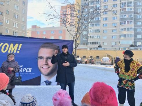 В Кировском районе Екатеринбурга жители призвали весну