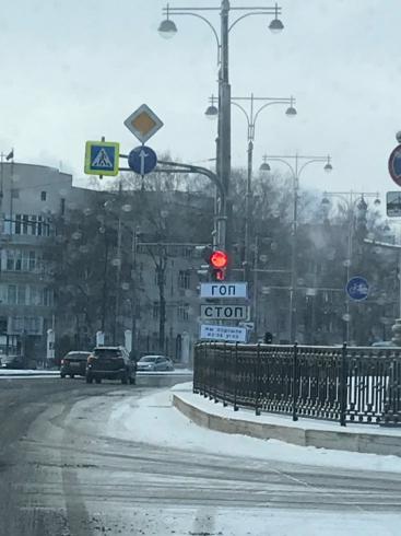 30-летний екатеринбуржец установил таблички со словами песни на улице Репина