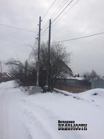 В Среднеуральске полтора миллиона рублей потратили на «подсветку» коттеджей