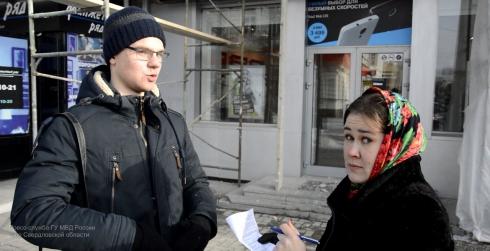 Уральцы высказали свое мнение о работе полиции