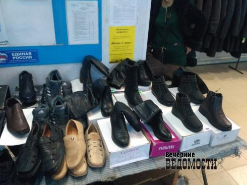 Чиновники Среднеуральска «проморгали» нарушение постановления Евгения Куйвашева
